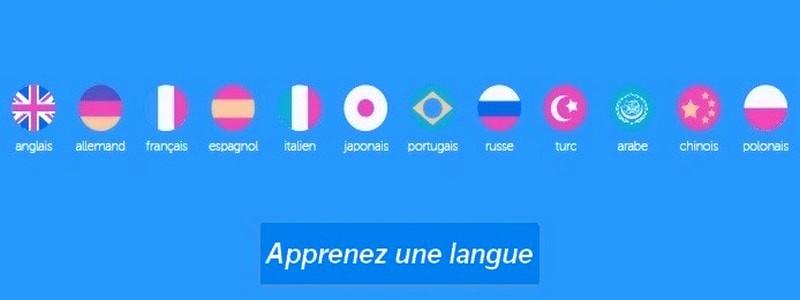 Catégorie: <span>Apprendre anglais</span>