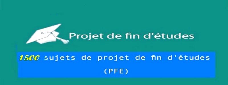 Catégorie: <span>Mémoire sciences et droit</span>